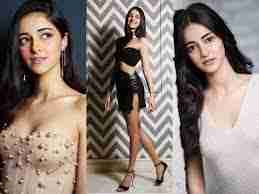 Ananya Pandey Phone Number