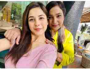 Shehnaz Kaur Gill Phone Number
