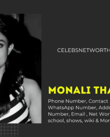 Monali Thakur Contact Number, WhatsApp Number, Address,  Office Phone Number