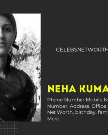 Neha Kumari Phone Number, WhatsApp Number, Contact Number, Office Phone Number