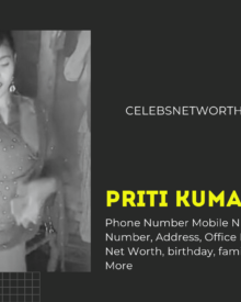 Priti Kumari Phone Number, WhatsApp Number, Contact Number, Office Phone Number
