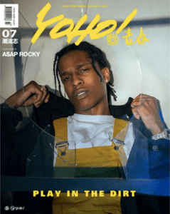 ASAP Rocky Phone Number