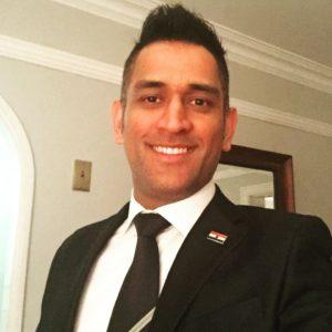 MS Dhoni Phone Number